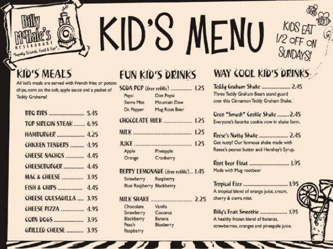 kids_menu.png